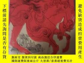 二手書博民逛書店the罕見catcher in the rye 麥田裏的守望者Y