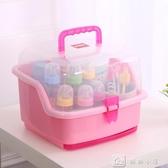 嬰兒童收納箱放餐具防塵瀝水杯晾干架儲置物盒 YXS交換禮物