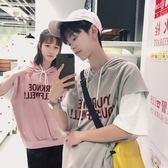 情侶裝 短袖連帽夏季情侶裝春裝新款潮流韓版學生百搭氣質五分