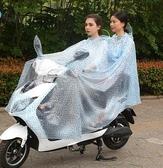 電動摩托車雨衣雙人成人騎行電瓶車母子
