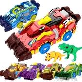 億奇心奇爆龍戰車新奇暴龍站車男孩爆裂恐龍蛋霸王龍變形飛車玩具 夢露時尚女裝
