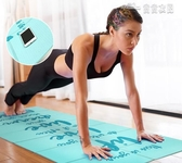 瑜伽墊可折疊便攜式瑜伽墊防滑超薄小號加厚旅行方便攜帶女瑜珈健身薄款YYJ(中秋禮物)