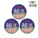 新東陽 原味鮪魚片(150g/罐)X3罐 【合迷雅好物超級商城】