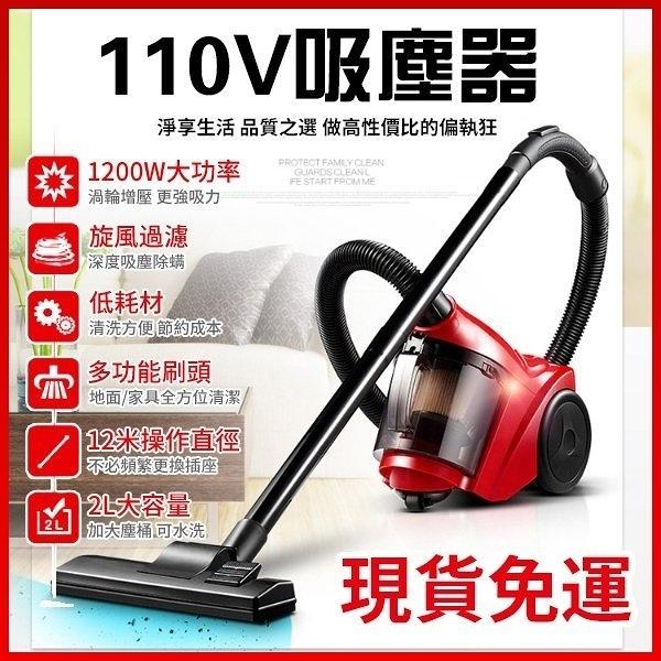 【台灣現貨】110V吸塵器 迷妳吸塵器小型手持吸塵器出口大功率強力小型 安雅家居館