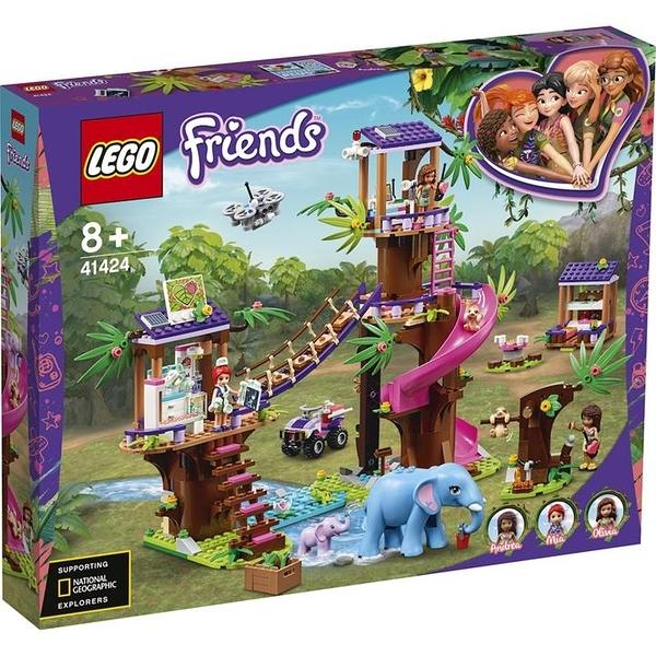 LEGO 樂高  41424 Jungle Rescue Base
