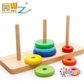木丸子漢諾塔教具幼嬰兒童早教益智力玩具彩虹疊疊樂套圈配對積木