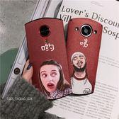 美圖t8s手機殼個性歐美風m8/m8s軟硅膠紅色t8全包m6m6s情侶款m4v4 一次元
