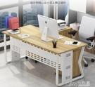 電腦桌辦公桌家用簡約老板單人現代書桌簡易桌經理轉角大班桌電腦YJT 七色堇
