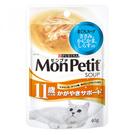【寵物王國】MonPetit貓倍麗-11+熟齡鮪魚極品鮮湯40g