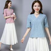 茶服 夏新款女裝復古文藝中式斜襟棉麻襯衫短袖襯衣寬鬆休閒茶服上衣 曼慕衣櫃