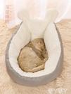 寵物窩 貓窩冬季保暖四季通用深度睡眠封閉式加厚貓咪窩貓屋狗窩寵物用品LX 愛丫 免運