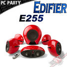 [ PC PARTY ] 漫步者 EDIFIER  e255 5.1聲道喇叭
