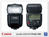 【分期0利率】Canon SPEEDLITE 430EX 430 EX III-RT 430EX- RT閃光燈 閃燈 (公司貨)