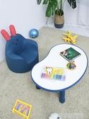 ZRYZ韓國款兒童沙發寶寶嬰兒卡通小沙發女孩公主咘咘同款沙發座椅YDL