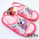 【樂樂童鞋】台灣製迪士尼米妮黛絲拖鞋 D009 - 女童鞋 男童鞋 迪士尼 Disney 拖鞋 涼鞋 米妮 黛絲