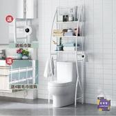置物架 衛生間落地收納架多功能浴室洗手間整理架層架子置地式馬桶置物架T