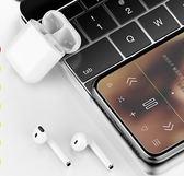 單耳藍芽耳機 藍芽耳機雙耳真無線運動型籃牙單耳隱形掛耳式安卓通用跑步iphone 免運 艾維朵