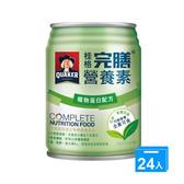 桂格完膳營養素植物蛋白配方250ml X24/箱【愛買】