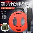 探測器 電工管道探測器高精度測堵器管道探測儀測堵儀線管排堵儀 1995生活雜貨NMS