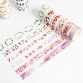 手賬膠帶貼紙花瓣動物手帳裝飾DIY整卷膠帶