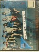 挖寶二手片-P09-047-正版DVD*華語【那些年我們一起追的女孩/雙碟】-柯震東*影印封面