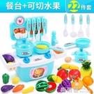 兒童小孩憐煮飯玩具套裝廚房仿真廚具做飯組合女孩寶寶過家家迷你『快速出貨』