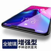 iPhoneX鋼化膜蘋果X手機保護膜非全屏 屏保水凝