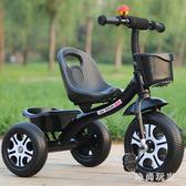 兒童三輪車大號童車小孩自行車嬰兒腳踏車玩具寶寶單車2-3-4-6歲 ZB38『時尚玩家』