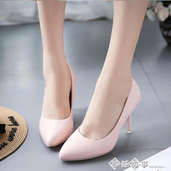 黑色圓頭高跟鞋女細跟裸色中跟40大碼41單鞋43小碼優雅42職業7cm 西城故事
