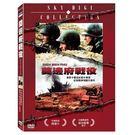 奠邊府戰役 DVD (音樂影片購)...