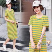 洋裝  孕婦夏裝洋裝棉質寬鬆中長款2019新款孕婦裝夏天條紋t恤裙子 2色