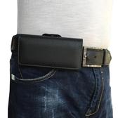 掛腰手機皮套皮帶掛腰包蘋果三星小米華為魅族OPPO手機腰包vivo 中秋降價