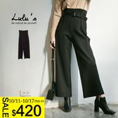 LULUS-A壓摺荷葉拉鍊長褲-附腰帶S-L-黑  現+預【04051427】