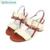 BO DEREK 簡約休閒踝帶高跟涼鞋-米色