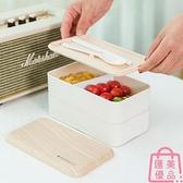雙層便當盒上班族健身便攜分隔型餐盒保溫盒【匯美優品】