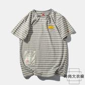 日系復古條紋T恤男士純棉寬松短袖休閒情侶半袖【時尚大衣櫥】
