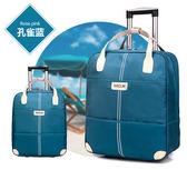 旅行包小拉桿箱包大容量出差裝衣行李包時尚潮男女輕便手提旅游包【跨店滿減】