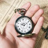 潮流翻蓋鏤空雙顯羅馬石英懷表男女學生經典復古項錬手錶禮品 ciyo黛雅