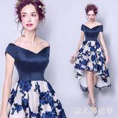 前短後長禮服時髦風范藍色露腿伴娘服晚宴年會生日婚紗小禮服裙 XY4598 【男人與流行】