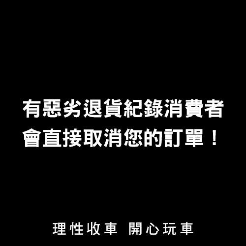 Dream TOMICA 玩命關頭9 TOYOTA SUPRA 電影版_ TM12806