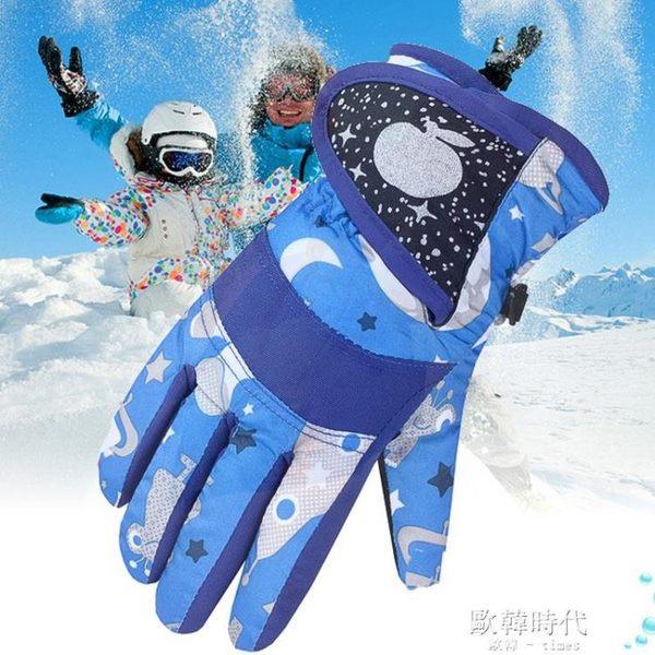 卡通兒童五指手套秋男童滑雪手套女孩防水防風卡通加厚保暖手套 歐韓時代