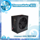 Thermaltake 曜越 Litepower 400W 電源供應器 (LT-400CNTW)