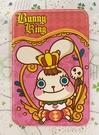 【震撼精品百貨】 Bunny King_~香港邦尼國王兔~護照套.文件套*72214