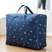被子收納袋加厚牛津布被子收納袋衣物多功能防潮家用整理袋學生手提行李搬家 美物 交換禮物