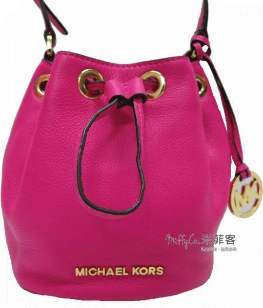 米菲客 Michael Kors MK 32F4GJLC3L 立體文字LOGO設計 時尚素面 荔枝紋皮革 水桶包 斜背包(桃紅)