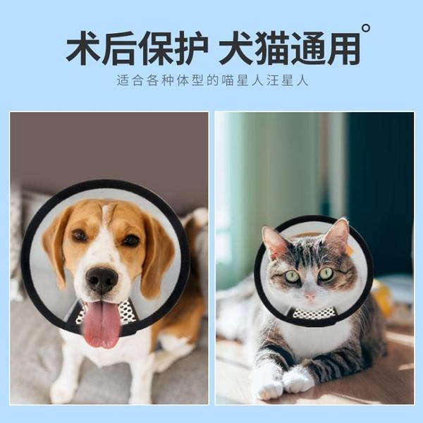 寵物狗狗頭套防咬防舔用品