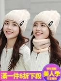 針織帽子女冬天加絨保暖毛線帽韓版百搭時尚甜美可愛女士秋冬季騎車帽