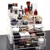 收納盒 超大號透明抽屜式化妝品收納盒 組合化妝盒 收納櫃 玩趣3C