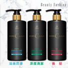 Mdmmd 明洞國際 Upra® 精油 魚鱗膠原蛋白洗髮精系列 深度清潔/滋養潤澤/養髮 (570g/瓶)