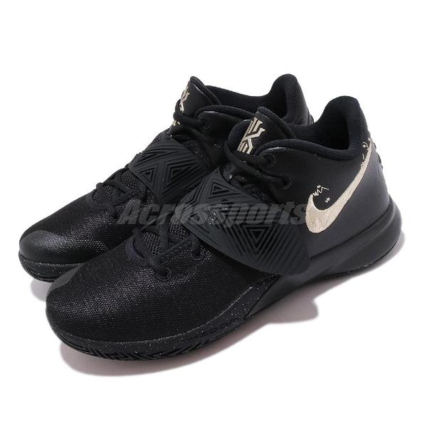 Nike 籃球鞋 Kyrie Flytrap III EP 黑 金 男鞋 運動鞋 【ACS】 CD0191-008